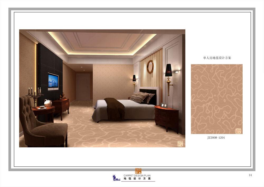 郑中(CCD)--专用地毯高清大图161P_014.jpg
