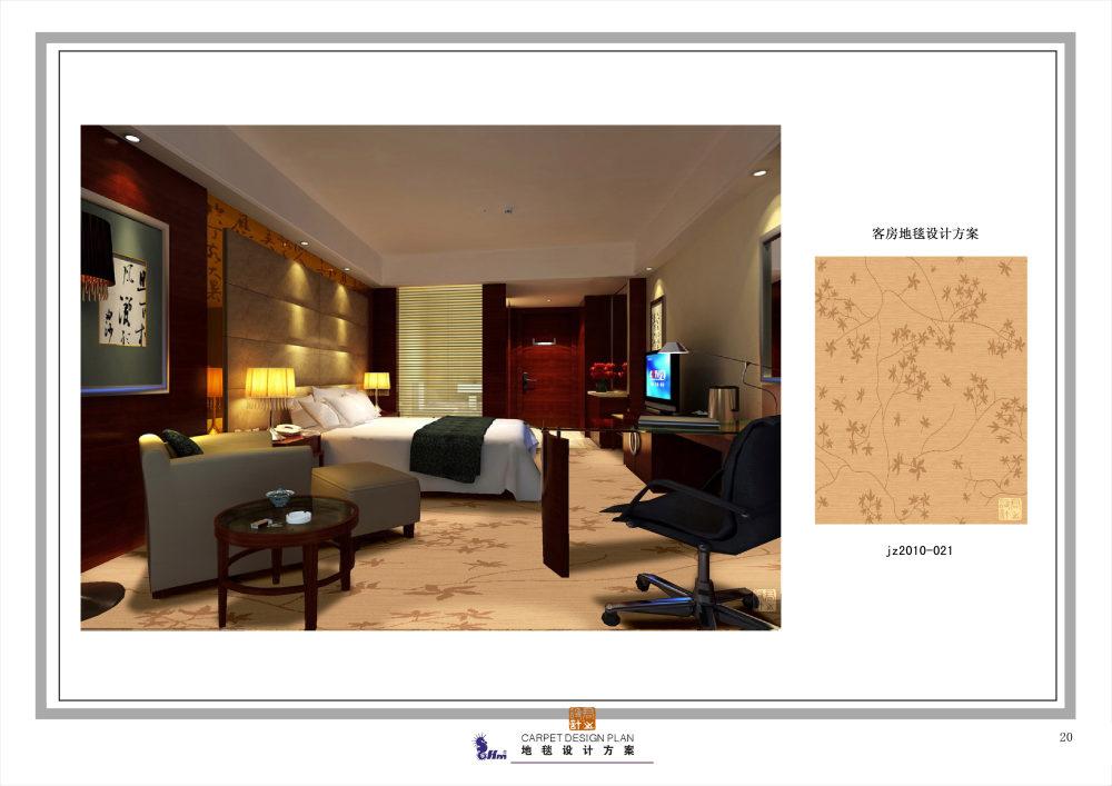 郑中(CCD)--专用地毯高清大图161P_020.jpg