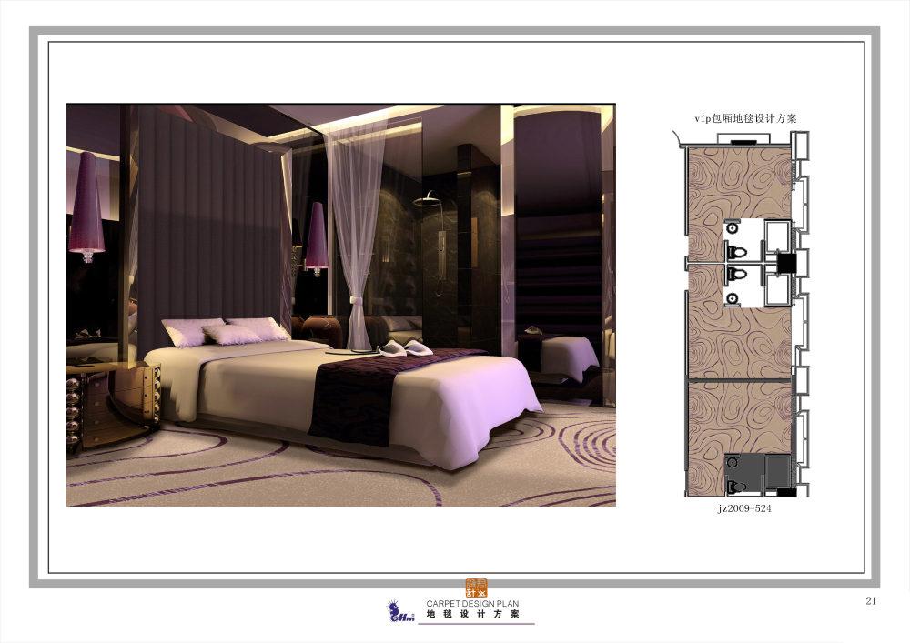 郑中(CCD)--专用地毯高清大图161P_021.jpg