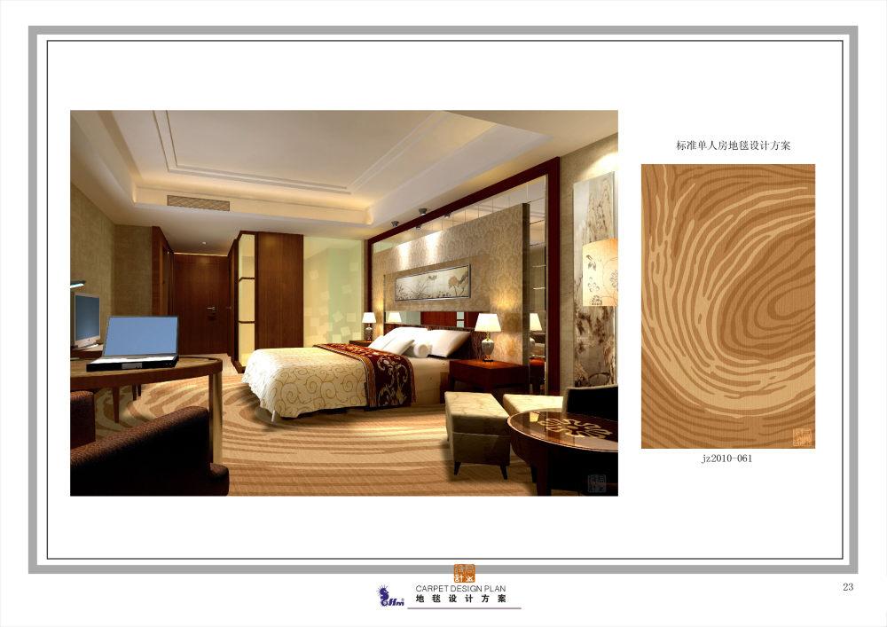 郑中(CCD)--专用地毯高清大图161P_023.jpg
