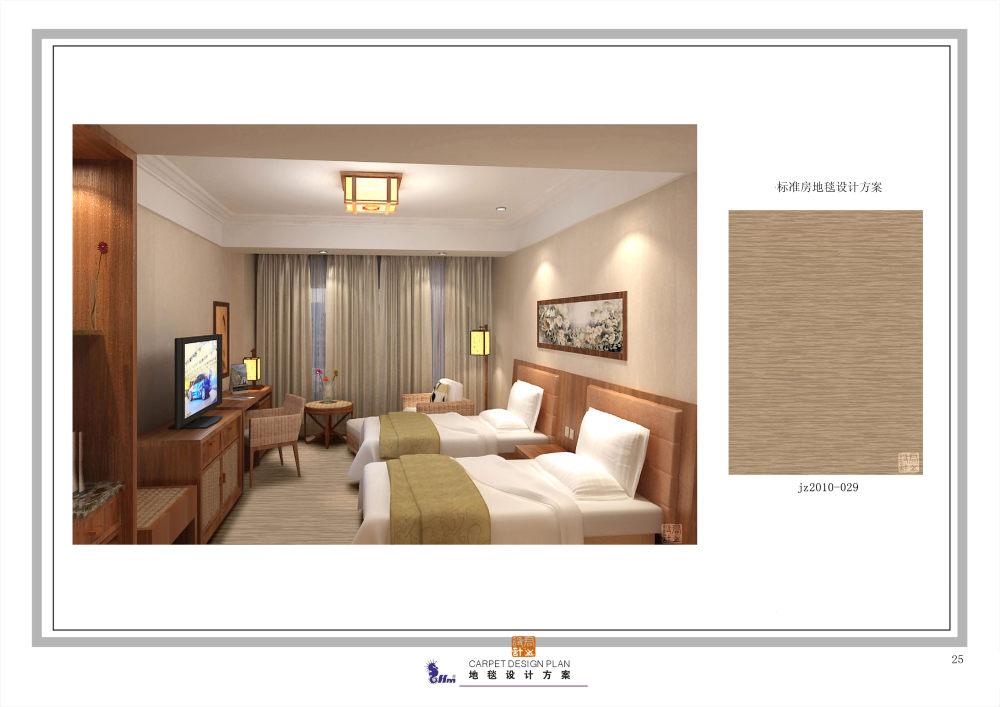 郑中(CCD)--专用地毯高清大图161P_025.jpg