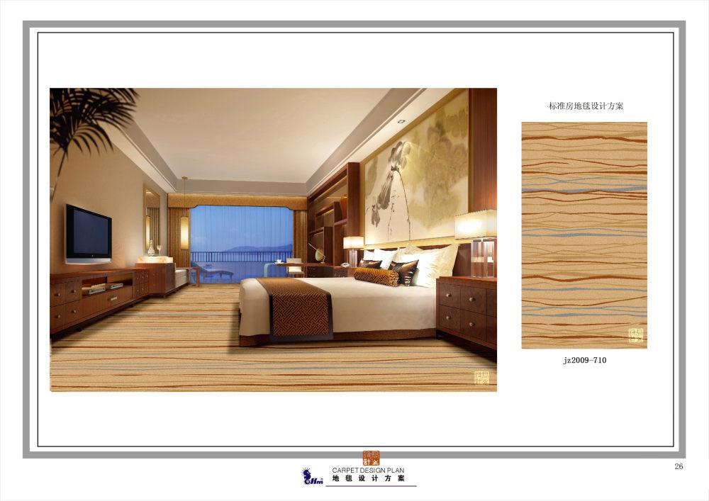 郑中(CCD)--专用地毯高清大图161P_026.jpg
