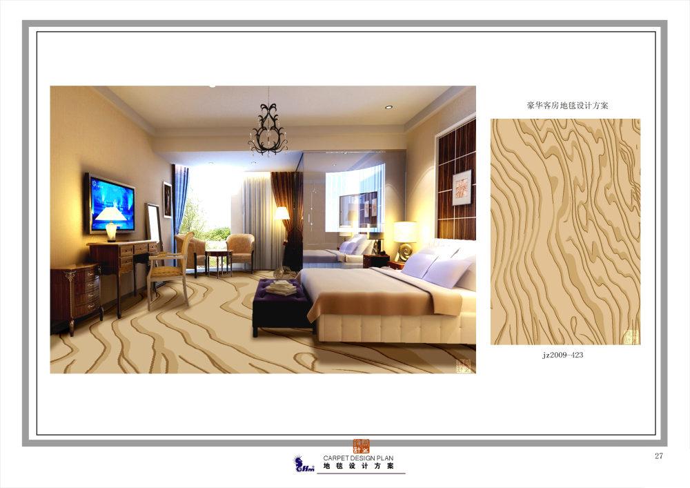 郑中(CCD)--专用地毯高清大图161P_027.jpg