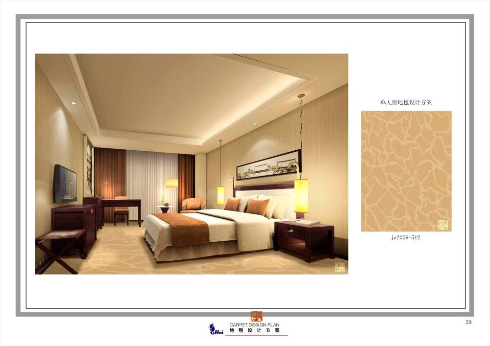 郑中(CCD)--专用地毯高清大图161P_029.jpg