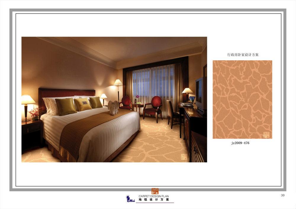 郑中(CCD)--专用地毯高清大图161P_030.jpg