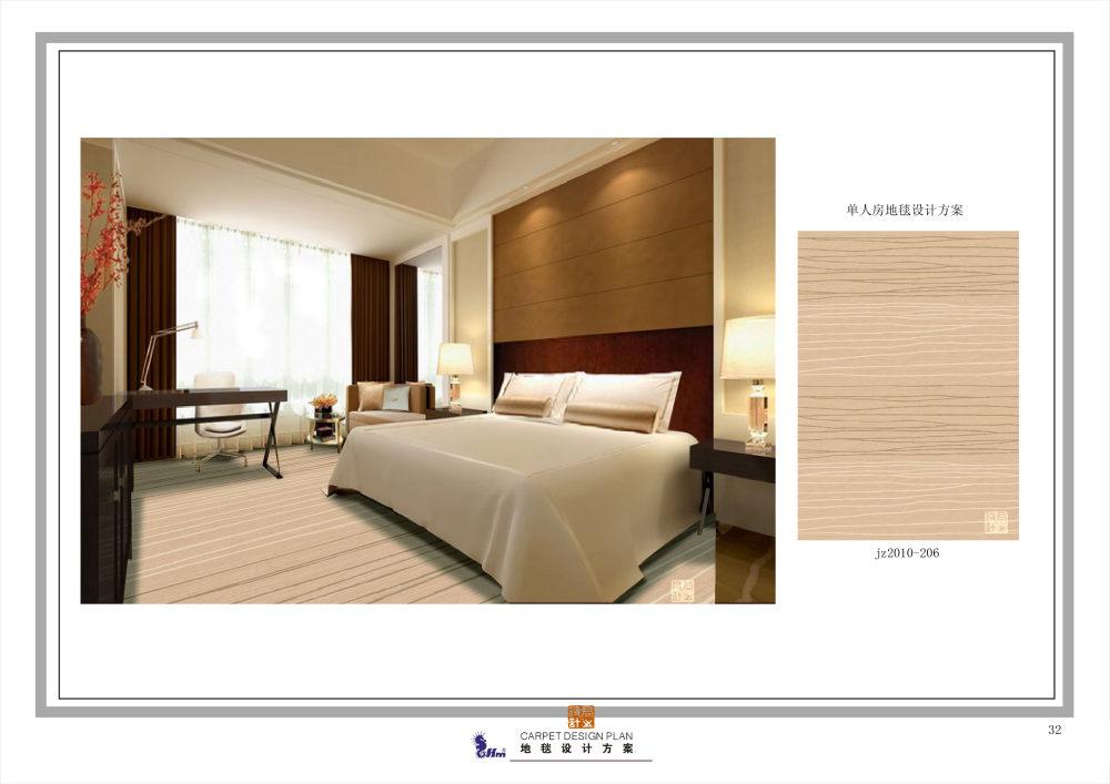 郑中(CCD)--专用地毯高清大图161P_032.jpg