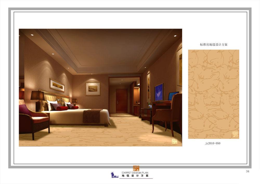 郑中(CCD)--专用地毯高清大图161P_034.jpg