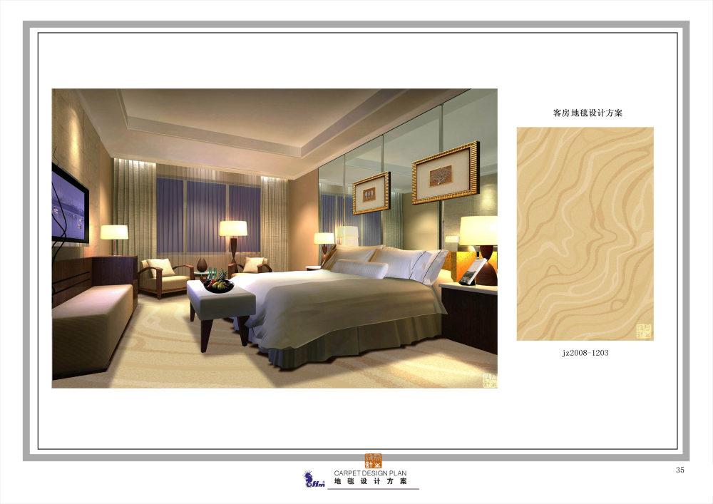 郑中(CCD)--专用地毯高清大图161P_035.jpg
