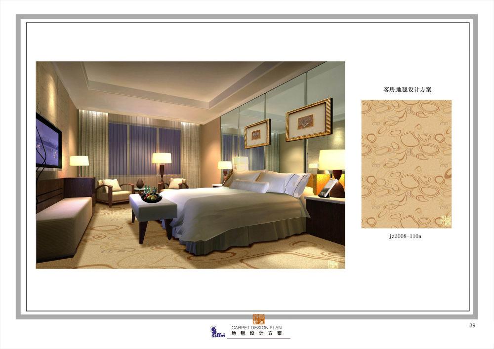 郑中(CCD)--专用地毯高清大图161P_039.jpg