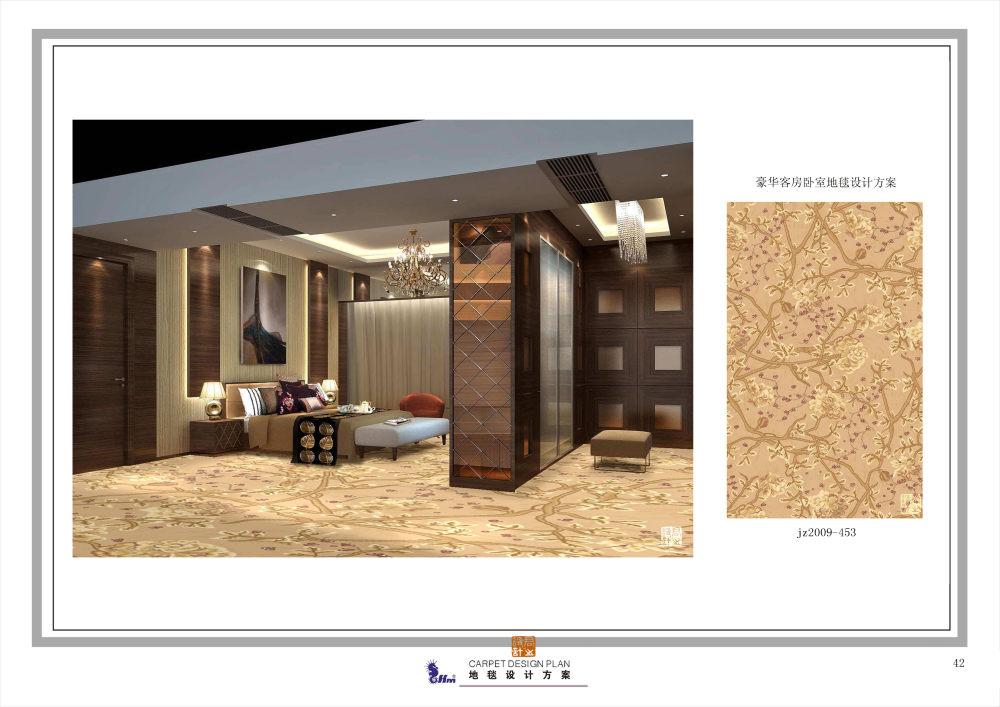 郑中(CCD)--专用地毯高清大图161P_042.jpg