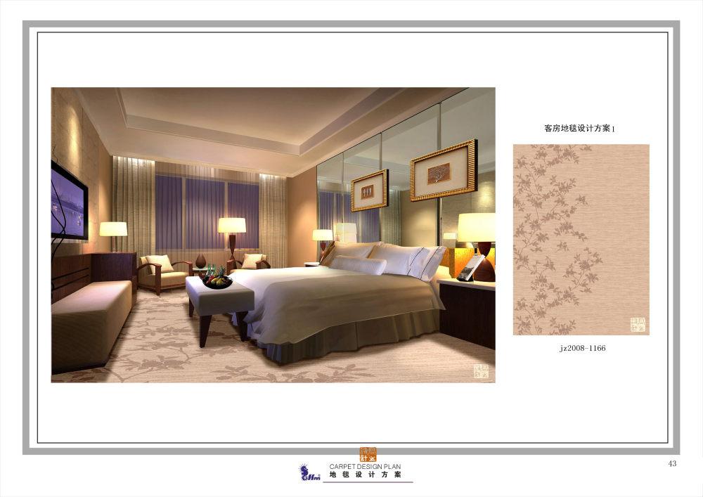 郑中(CCD)--专用地毯高清大图161P_043.jpg
