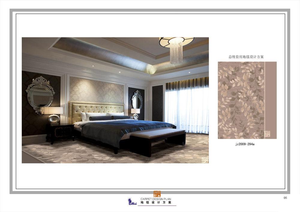 郑中(CCD)--专用地毯高清大图161P_046.jpg