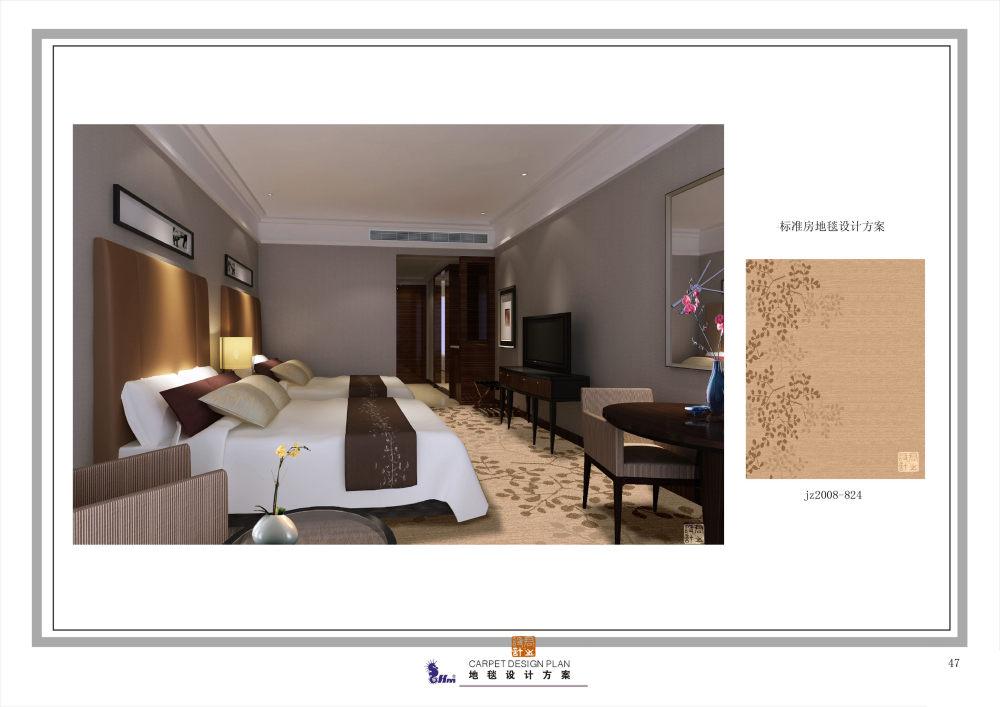 郑中(CCD)--专用地毯高清大图161P_047.jpg