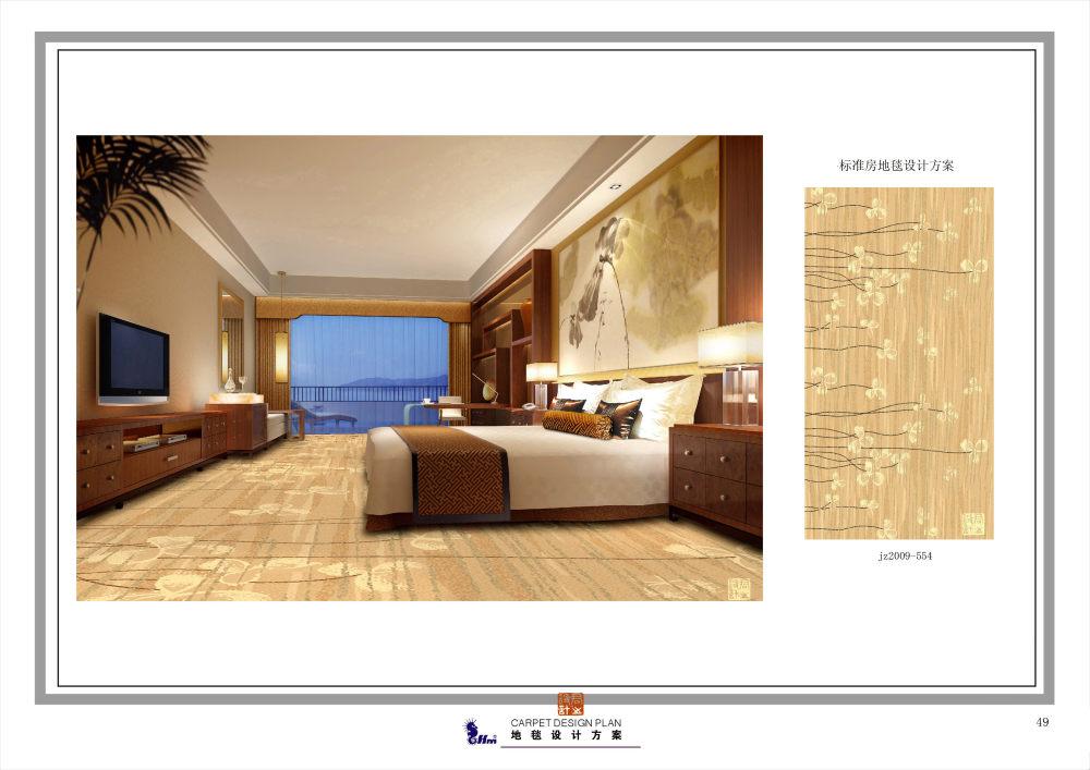 郑中(CCD)--专用地毯高清大图161P_049.jpg