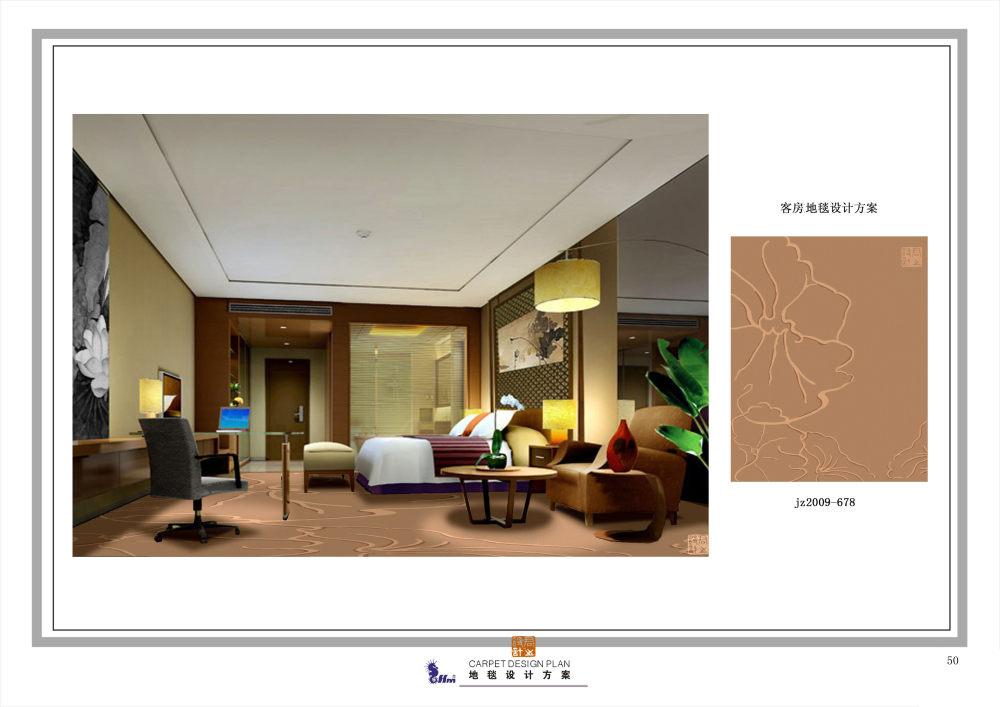郑中(CCD)--专用地毯高清大图161P_050.jpg