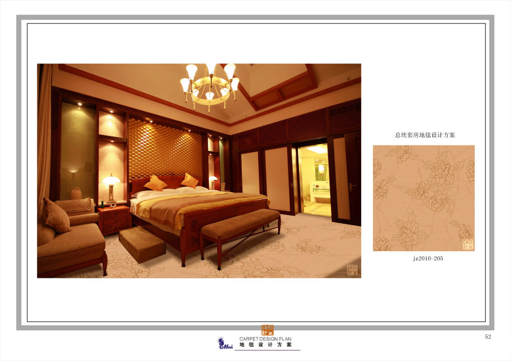 郑中(CCD)--专用地毯高清大图161P_052.jpg