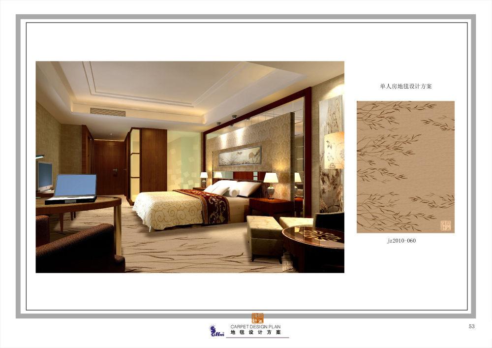 郑中(CCD)--专用地毯高清大图161P_053.jpg