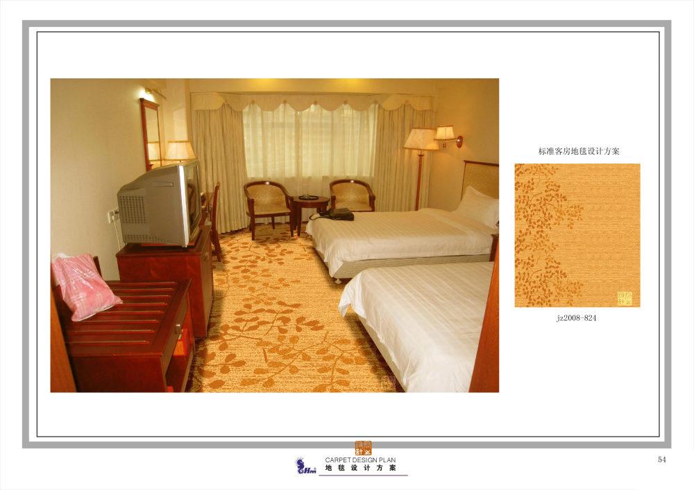 郑中(CCD)--专用地毯高清大图161P_054.jpg
