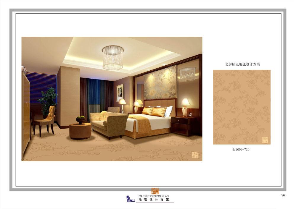郑中(CCD)--专用地毯高清大图161P_056.jpg