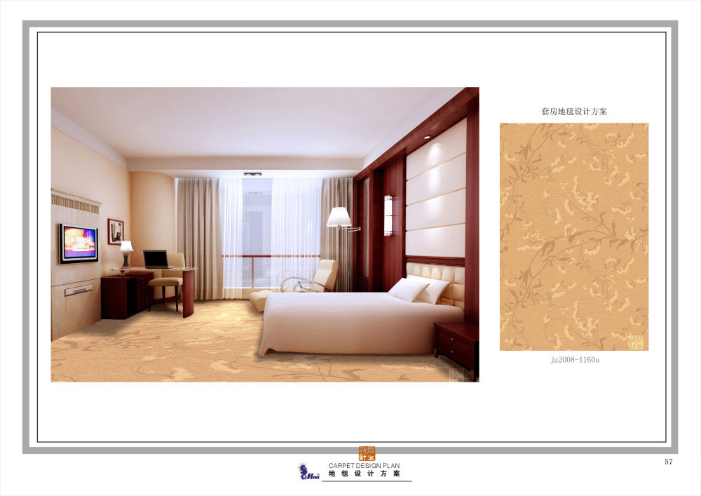 郑中(CCD)--专用地毯高清大图161P_057.jpg