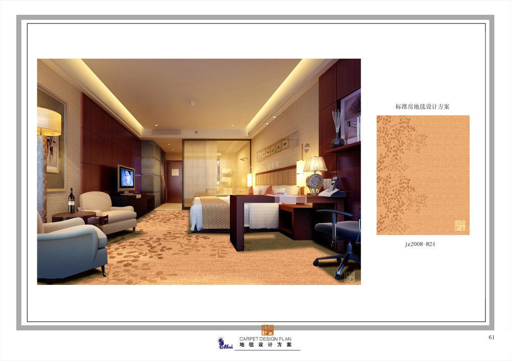 郑中(CCD)--专用地毯高清大图161P_061.jpg