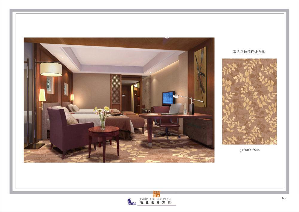 郑中(CCD)--专用地毯高清大图161P_063.jpg