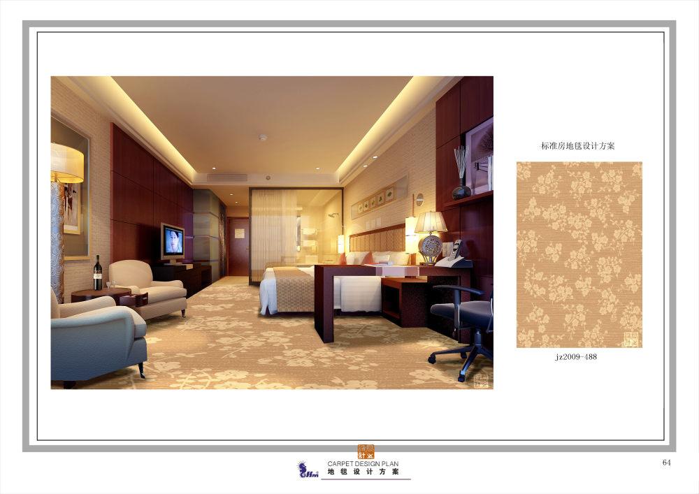 郑中(CCD)--专用地毯高清大图161P_064.jpg