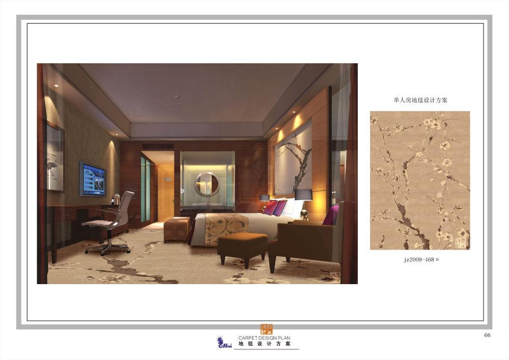 郑中(CCD)--专用地毯高清大图161P_066.jpg