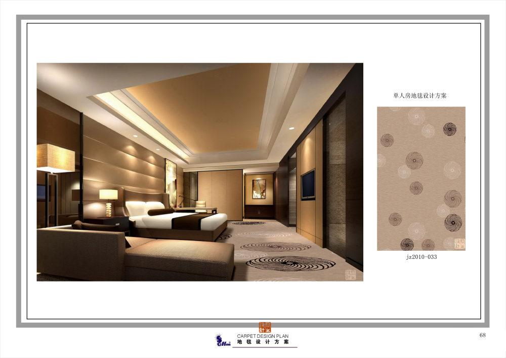郑中(CCD)--专用地毯高清大图161P_068.jpg