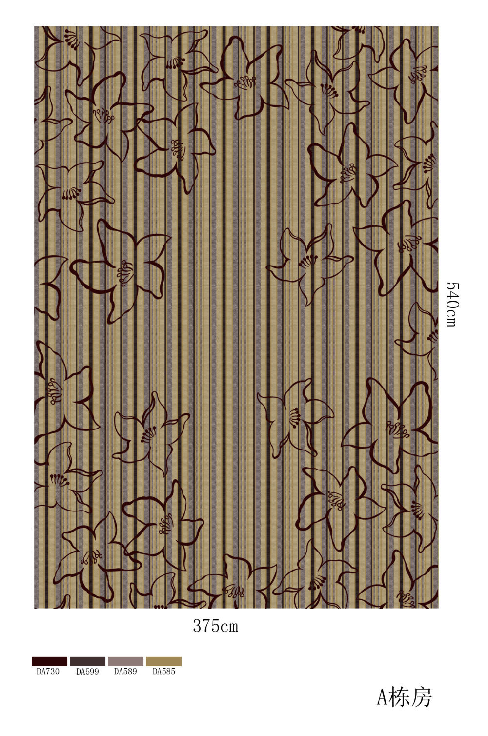 郑中(CCD)--专用地毯高清大图161P_A栋房.jpg