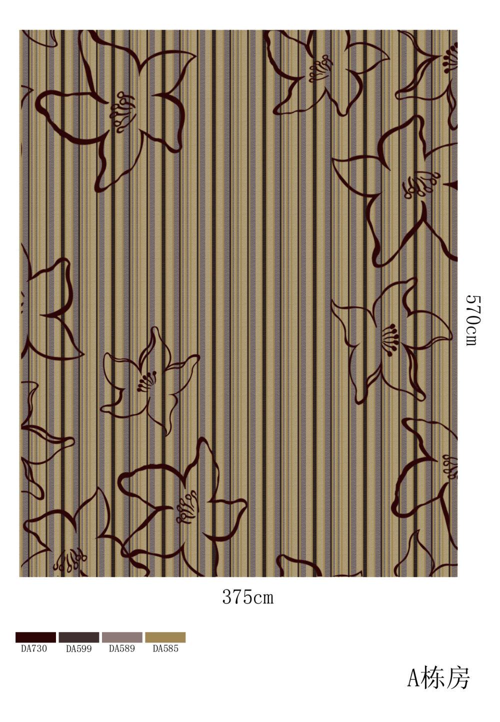 郑中(CCD)--专用地毯高清大图161P_A栋房效果图.jpg