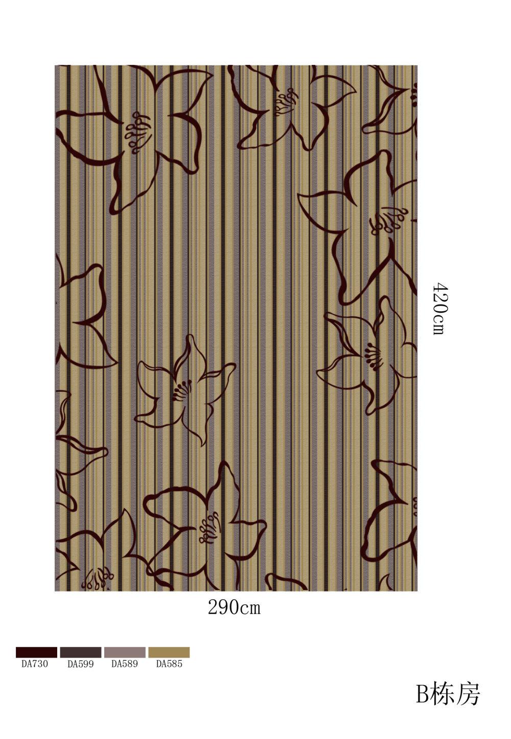 郑中(CCD)--专用地毯高清大图161P_B栋效果图.jpg
