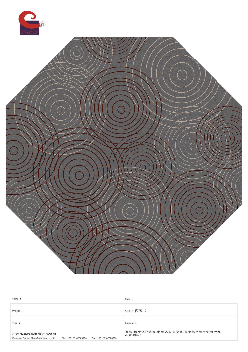 郑中(CCD)--专用地毯高清大图161P_西餐2.jpg