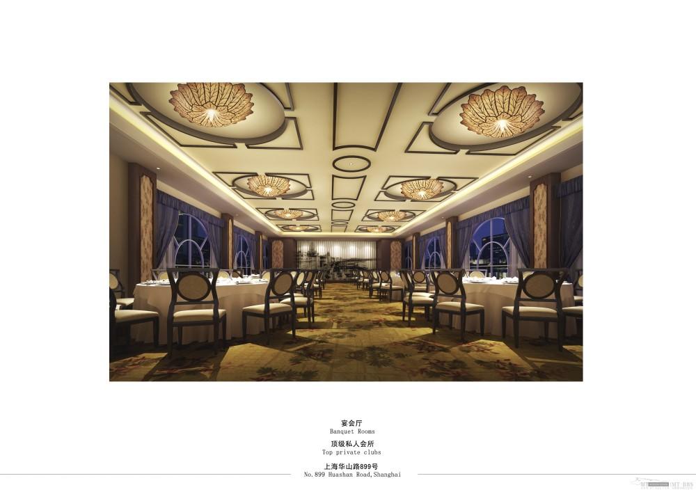个人收集--上海华山路899号私人会所汇报文本_12会所宴会厅3副本.jpg