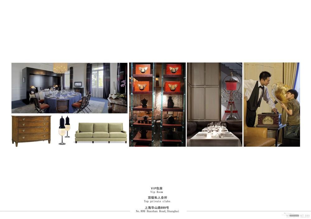 个人收集--上海华山路899号私人会所汇报文本_13会所包房1副本.jpg