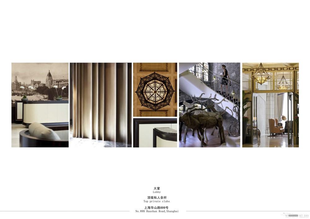 个人收集--上海华山路899号私人会所汇报文本_16会所大堂副本.jpg