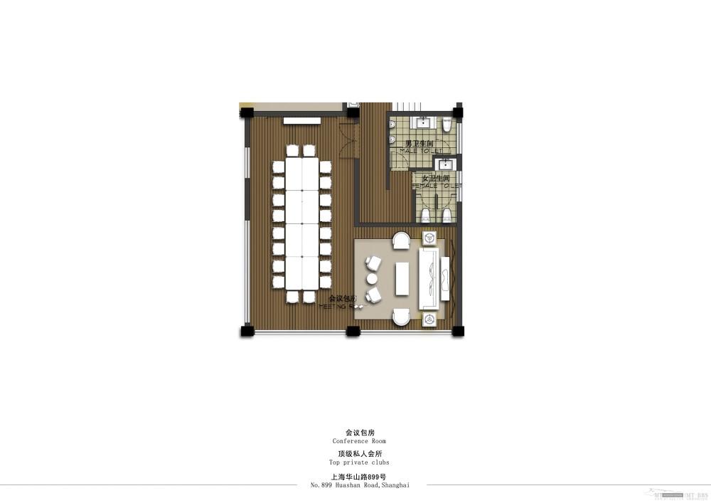 个人收集--上海华山路899号私人会所汇报文本_19会所会议包房2副本.jpg