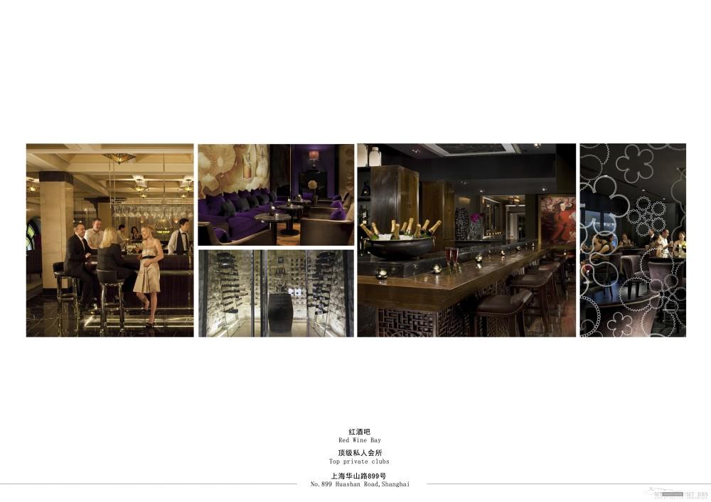 个人收集--上海华山路899号私人会所汇报文本_24会所红酒吧副本.jpg