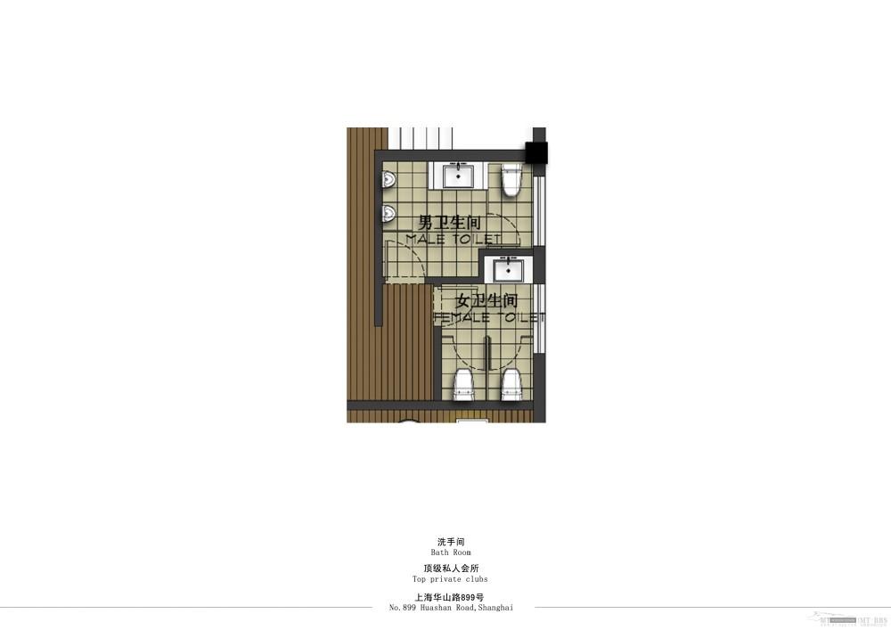 个人收集--上海华山路899号私人会所汇报文本_27会所洗手间2副本.jpg