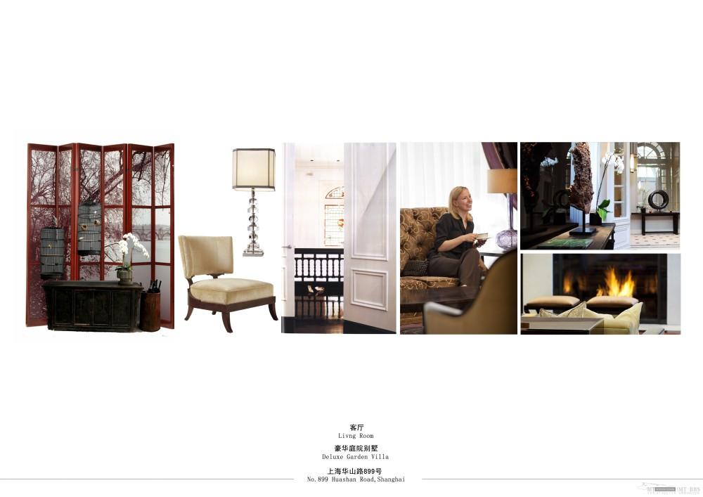 个人收集--上海华山路899号私人会所汇报文本_34别墅客厅副本.jpg