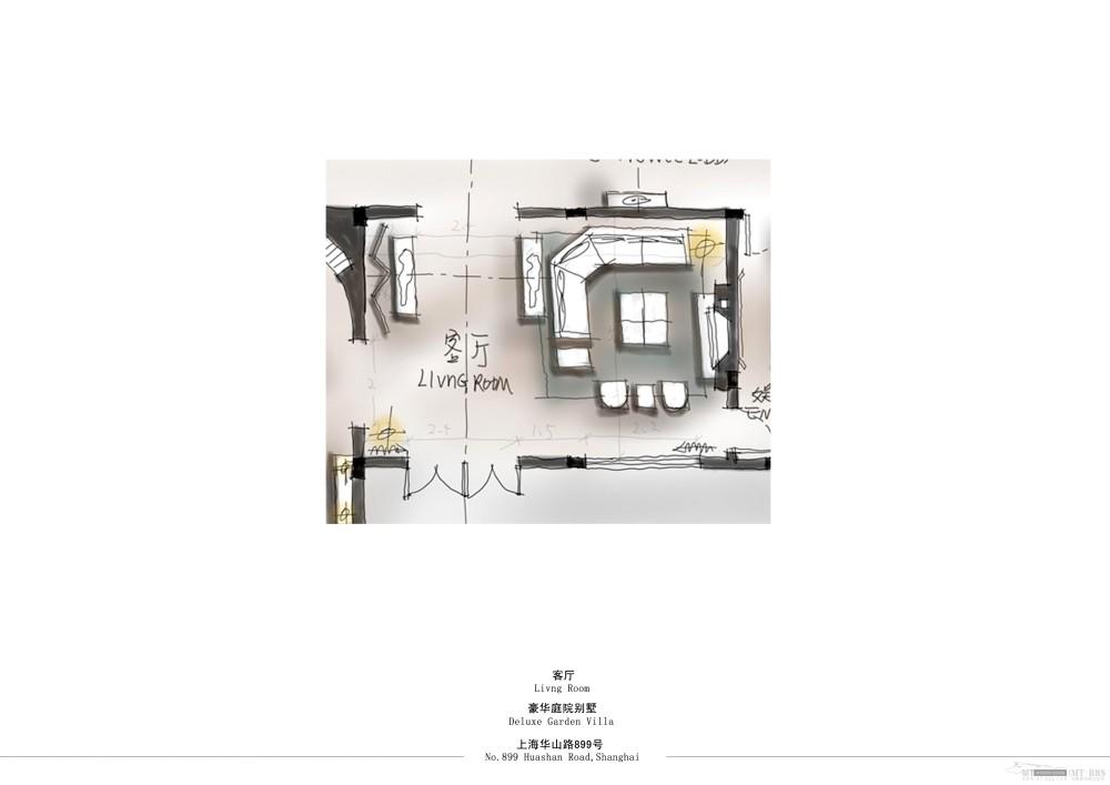 个人收集--上海华山路899号私人会所汇报文本_35别墅客厅2副本.jpg