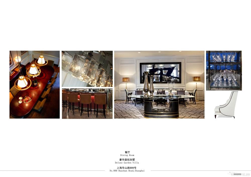 个人收集--上海华山路899号私人会所汇报文本_36别墅餐厅副本.jpg