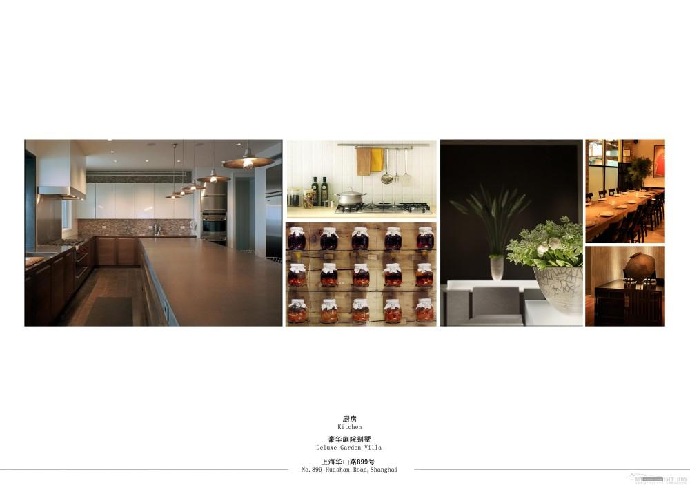 个人收集--上海华山路899号私人会所汇报文本_42别墅厨房副本.jpg