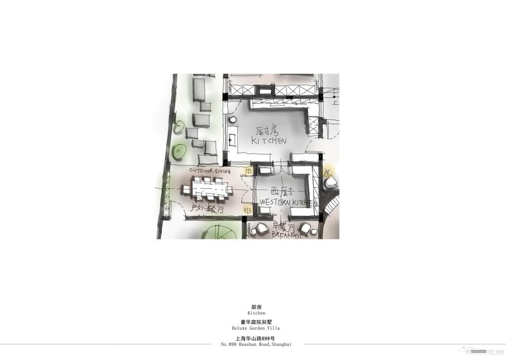 个人收集--上海华山路899号私人会所汇报文本_43别墅厨房2副本.jpg