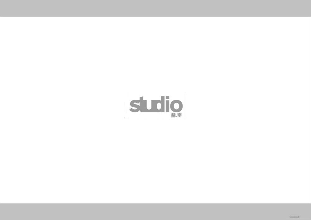 赫室(studio)--广州雅乐轩酒店公共区域二期汇报201208_雅乐轩酒店裙楼部分二期成果汇报_页面_40.jpg