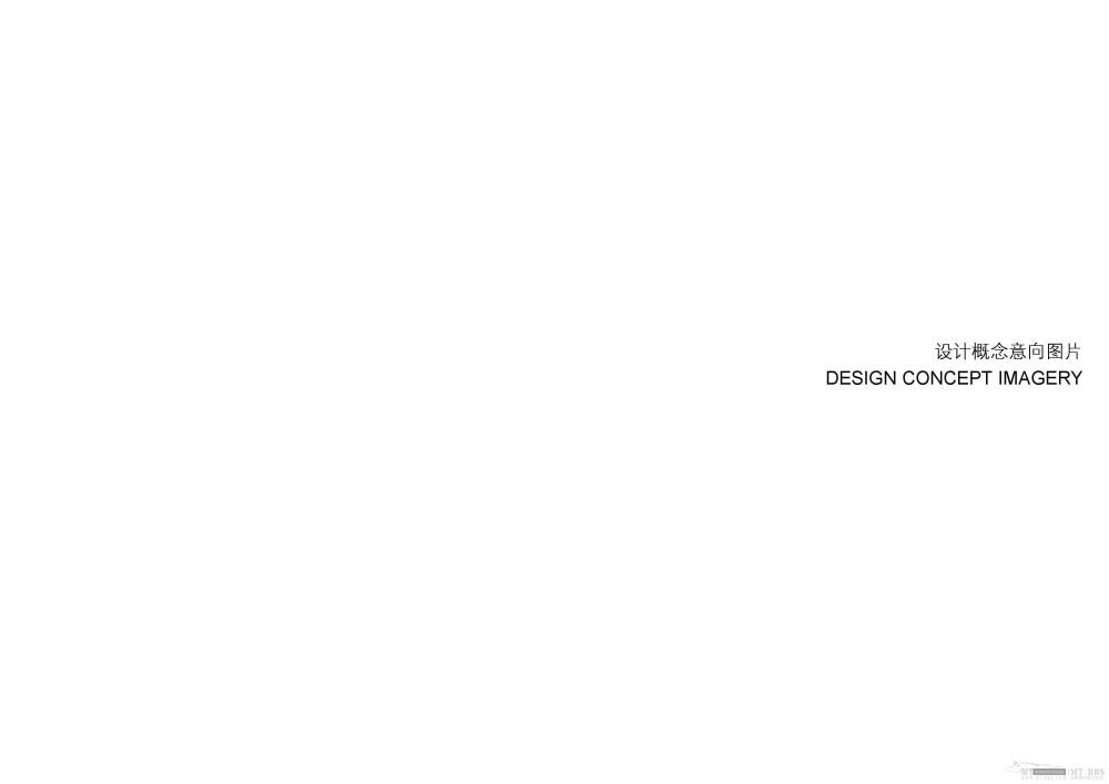 赫室(studio)--广州雅乐轩酒店公共区域二期汇报201208_雅乐轩酒店裙楼部分二期成果汇报_页面_02.jpg