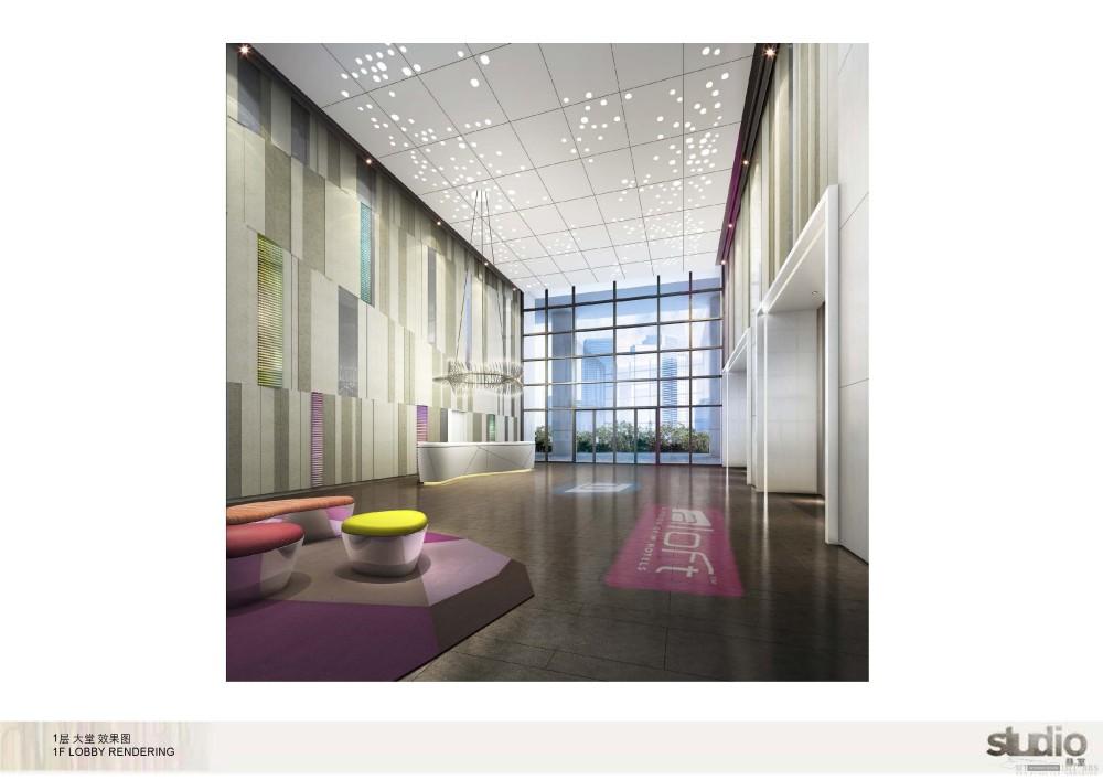 赫室(studio)--广州雅乐轩酒店公共区域二期汇报201208_雅乐轩酒店裙楼部分二期成果汇报_页面_06.jpg