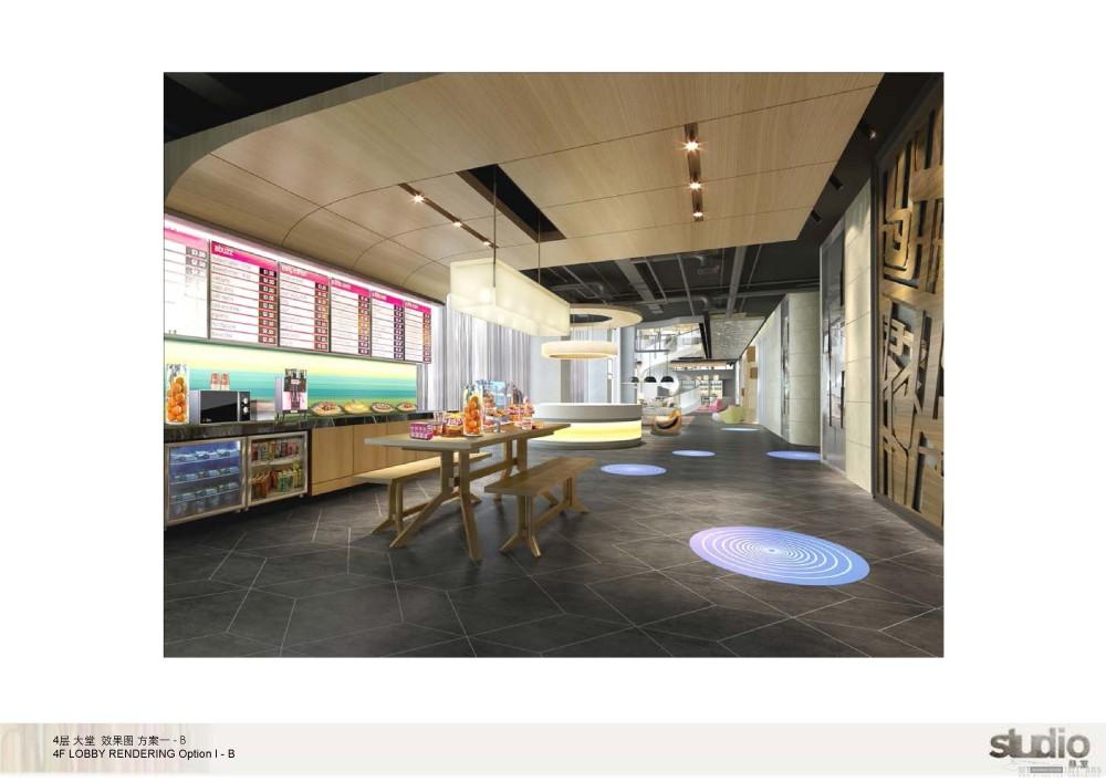 赫室(studio)--广州雅乐轩酒店公共区域二期汇报201208_雅乐轩酒店裙楼部分二期成果汇报_页面_10.jpg