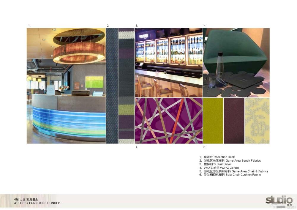 赫室(studio)--广州雅乐轩酒店公共区域二期汇报201208_雅乐轩酒店裙楼部分二期成果汇报_页面_14.jpg