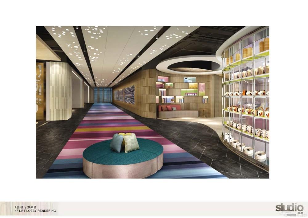 赫室(studio)--广州雅乐轩酒店公共区域二期汇报201208_雅乐轩酒店裙楼部分二期成果汇报_页面_15.jpg